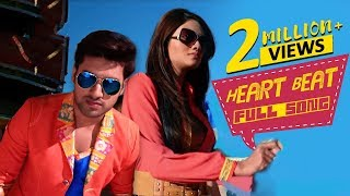 Heart Beat (Full Video) | Khiladi | Ankush | Nusrat Jahan | Latest Bengali Song 2016