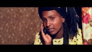 Filmii Afaan Oromoo Haaraa 2017(OFFICIAL TRAILER)