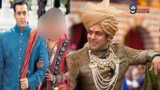 सलमान खान ने गुपचुप रचाई थी शादी,ये है दुल्हन | Salman Khan's Secret Wedding