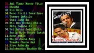 Best Of Habib Wahid 2013  Playlist  15 Full Songs