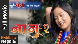 New Nepali Gurung Movie 2016 - NANU 2 ft. Pritam Gurung, Sunita Gurung | Rodhi Digital