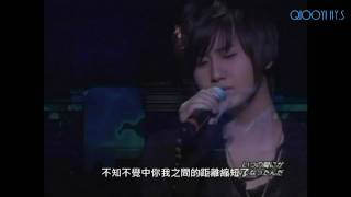 Heo Young Saeng 허영생 許永生 - Is It Love 是愛吧[中字]