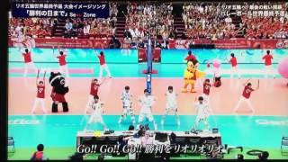 【勝利の日まで】バレーボール世界最終予選 / Sexy Zone