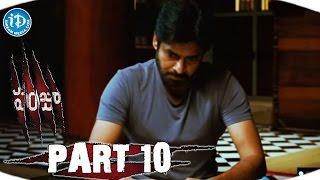 Panjaa Movie Part 10 - Pawan Kalyan   Sarah-Jane Dias   Anjali Lavania