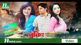 Bangla Full Natok : Breaking News | Champa, Moutushi Biswas, Qazi Asif, Salha Khanam Nadia | Full HD