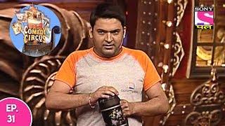 Kahani Comedy Circus Ki - कहानी कॉमेडी सर्कस की - Episode 31 - 26th June, 2017
