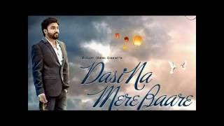 Dasi Na Mere Baare || Remix || Goldy Desi Crew