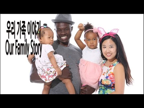 Our Family Story 우리 가족 이야기(FULL STORY) Parents Disapproval, Biracial Children 국제결혼, 부모님 반대