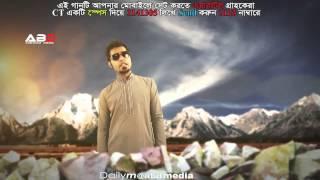 Bangla Song Porojonom By Arfin Rumey New Music Video HD 720
