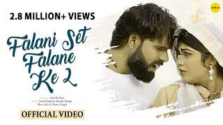 Falani Set Falane Ke 2   New Haryanavi Song 2018   Feat : Sonu Kundu, Sonika Singh