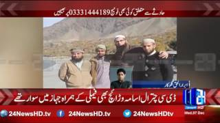 Abrar Ul Haq crying on death of Junaid Jamshed