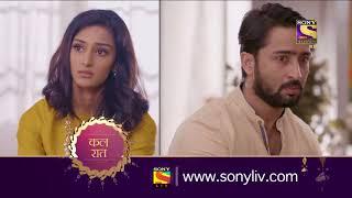 Kuch Rang Pyar Ke Aise Bhi  -कुछ रंग प्यार के ऐसे भी - Ep 22 - Coming Up Next