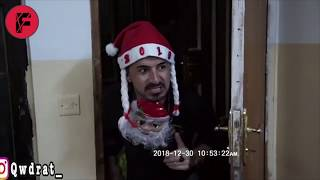 Funny kurdish new video ( Shwana & Hama Viner & Qwdrat & 7ajy Dilan ) خۆشترین ڤیدیۆی کوردی تازە