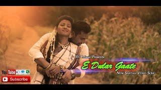 E-Dular Gaate | New Santali Video Song 2016 | RC Music