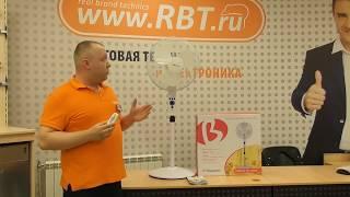 Видеообзор вентилятора BINATONE SF-1650R со специалистом от RBT.ru