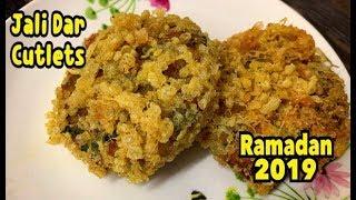 Jali Dar Cutlets /First Ever On YouTube /Ramazan Recipe By Yasmin Cooking