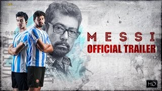 Messi (মেসি) Official Trailer | 2017 | Pradip Churiwal | Riingo Banerjee | Releasing 9th June 2017