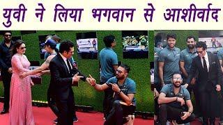 Sachin: A Billion Dreams: Yuvraj Singh touches Sachin Tendulkar's feet | Filmibeat