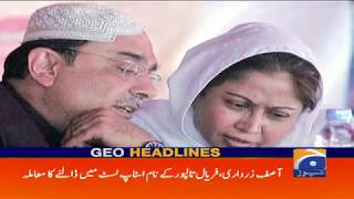 Geo Headlines - 02 PM - 09 July 2018