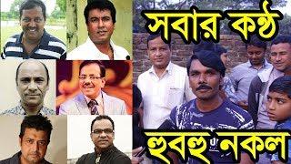 হানিফ সংকেত, মান্না, ডিপজল অনেকের কন্ঠ হুবহু নকল করতে পারেন জাকির | Bangla Funny Interview