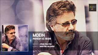 MOEIN Муин   ASHEGH KE BESHI  2016