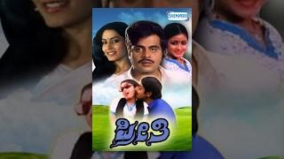 Preethi    Kannada Full Movie   Ambarish (DR)    Gayathri   Bhavya   Kanna   kannada Classic Movies