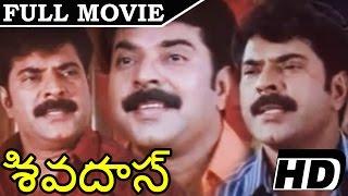 Shiva Das | Telugu Dubbed Malayalam Movie