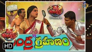 Extra Jabardasth |3rd March 2017 | Full Episode | ETV Telugu