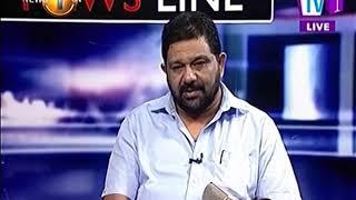 NEWSLINE TV1 Will Sri Lanka face more destruction?  Azath & Chathuranga.