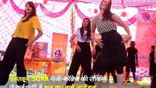 Dehradun: Boys and girls rock at SGRR PG college freshers party