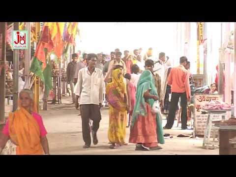 Xxx Mp4 छम्मक छम्मक नाचे Babe Ro Ghodaliyo Marwadi Dance Baba Ramapir Bhajan 2016 Ramkumar Maluni 3gp Sex