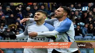 أخبار الرياضة - آل الشيخ: لم يخاطبنا أحد لدعم ملف مونديال 2026