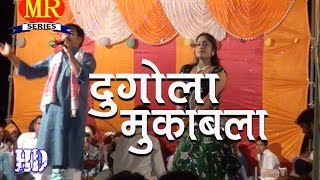 एथिये में अटकल प्राण ❤❤ Bhojpuri Dugola Mukabala 2017 New Chaita Songs ❤❤ Tarkeswar Singh [HD]