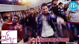 Lachhamma Song - Ishq Movie Songs - Nitin - Nithya Menon