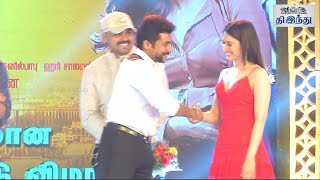 Tamanna is a Very Sincere Actor: Surya in Thozha Audio Launch