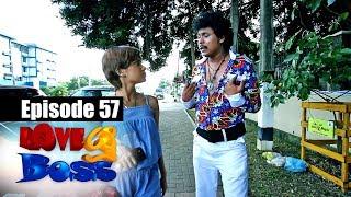 Love You Boss Episode 57 | 09 08 2017 | Siyatha TV