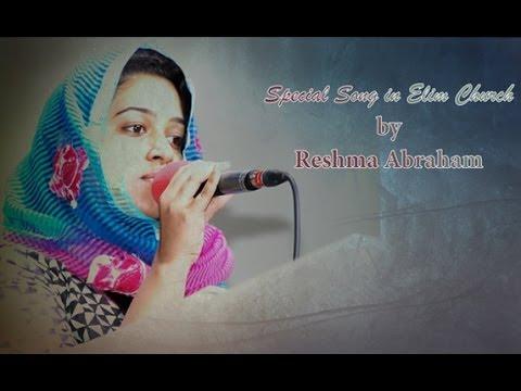 Reshma Abraham Special Song in Elim Church - Kodambakkam