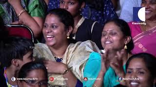 Ramesh Pisharody Latest Comedy Show | Onam Xtreme 2017 | Part 02 | Kaumudy  TV