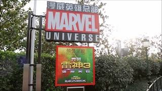 Marvel Universe - Thor: Ragnarok Overlay - Shanghai Disneyland - Shanghai Disney Resort