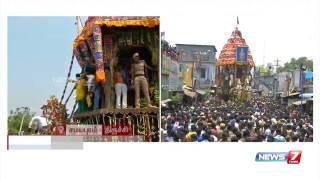 திருச்சி சமயபுரம் மாரியம்மன் கோவில் சித்திரை தேரோட்டம் வெகு விமரிசையாக நடைபெற்று வருகிறது.