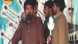 Zakir Niaz Abbas jafari Qasida Mosaib   Majis 8 Safar 2017 Imam Bargah Fateh Shah Jhang