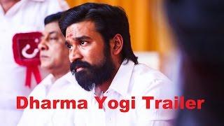 Dharma Yogi 2016 Telugu Movie Theatrical Trailer Download