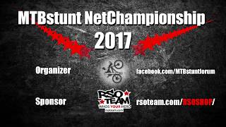 MTBstunt netChampionship 2017 -Sheikh Wazid Ali - Elimination