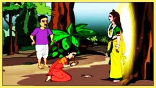 Thakumar Jhuli | Karmo Fol | Bangla Cartoon | Bangla Story | Thakumar Jhuli Cartoon | Part 5