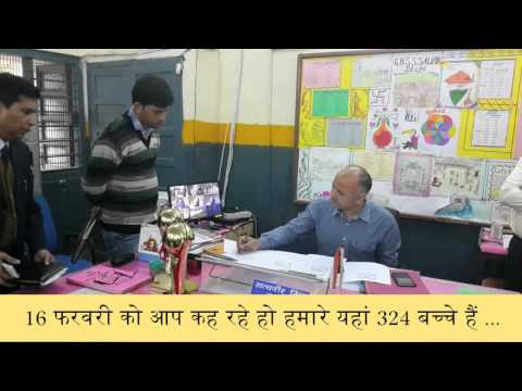 Surprise inspection of a government school at Alipur, Delhi by Dy. CM Manish Sisodia.