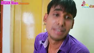 কেন ভাবির দুধ খাইলো চিকন আলী/chikon ali new comedy skit/VABIR DUDH/ এ এক কঠিন রোগ দাদা