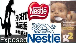 Nestle Company Exposed || Baby killer || Urdu Hindi