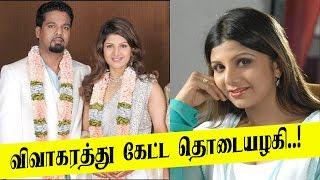 விவாகரத்து கேட்ட தொடையழகி நடிகை ரம்பா | Hot actress Rambha files for divorce | Tamil News