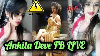Ankita Dave 18+ New video | hot vedio live Exclusive video 2017