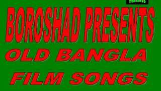 Jeeboner Pora joy......!Heart truce Bangla song....9097.